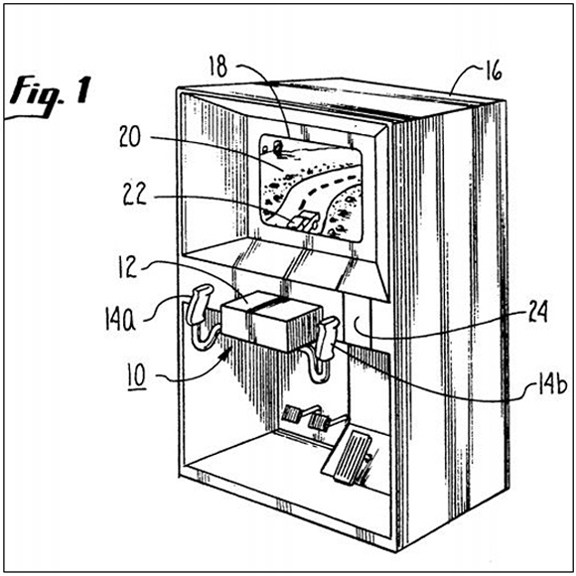Patent images for the force feedback mechanism used in Atari's Hard Drivin' game. (Source: Milton Loper III, US Patent 5,203,563, April 20, 1993)