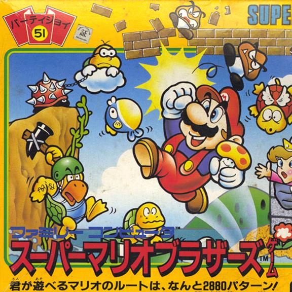 Super Mario Bros Vs Super Mario Bros Vs Super Mario Bros